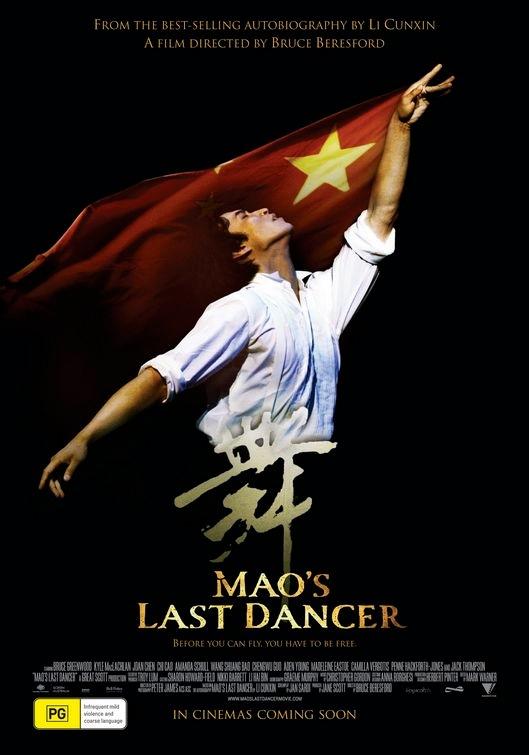 Maos_last_dancer